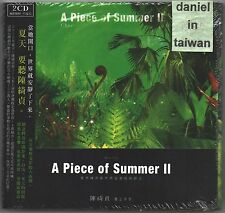 Cheer Chen 陳綺貞 : A piece of summer II (2012) Taiwan / 2CD TAIWAN