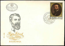 Yugoslavia 1982 Dura Jaksic, Writer Painter FDC First Day Cover #C37180