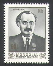 Mongolia 1982 Georgi Dimitrov/People/Politics/Government 1v (n34939)