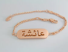 Name Bracelet In Arabic AISHA 18ct Rose Gold Plated Personalized Custom Gift Eid