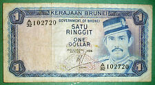 BRUNEI 1 RINGGIT NOTE , P 6 c, ISSUED 1986