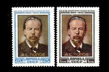 RUSSIA Aleksandr Popov, radio pioneer. 1955 Scott 1759-1760. MNH (BI#27)