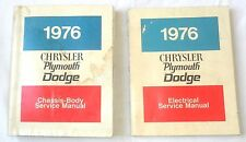 1976 CHRYSLER DODGE PLYMOUTH SERVICE MANUAL SET MOPAR CHARGER DART MORE