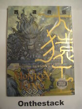 MANGA: The Monkey King Vol. 1 by Katsuya Terada (Paperback, 2012) Sealed!