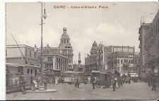 Egypt Postcard - Cairo - Ataba-el-Khadra Place   A7167