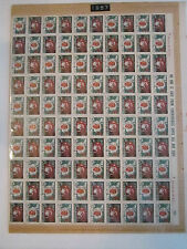 10 U.S. CHRISTMAS STAMP SHEETS - MINT - 1957-1966 - STUCK TO CARDBOARD - TUB EE