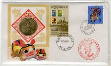 China PRC 1986 1st series Zodiac coin & Singapore, Tiger stamps on FDC cover