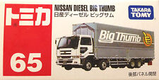 Tomy Tomica No.65 Nissan Diesel Big Thumb Truck Retired Rare