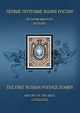 Russia Catalogue The First Russian Postage Stamps (editor V.Zagorsky)