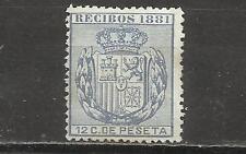 7609-SELLO FISCAL ESPAÑA CLASICO PERIODO ALFONSO XII,IMPUESTO,SELLOS PARA RECIBO