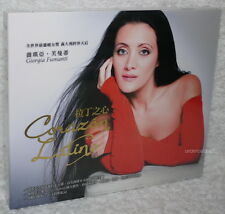 Giorgia Fumanti Corazon Latino 2014 Taiwan Ltd CD w/BOX