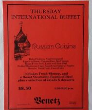 Vintage Quakertown Pa Restaurant Benetz Inn Thursday Buffet Menu Russian Cuisine