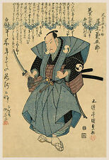 Japanese Art: Samurai Drama: Actor as one of the 47 Ronin: Fine Art Print