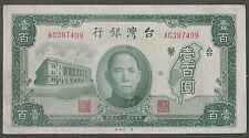 Taiwan Bank of Taiwan 100 yuan 1947 vf