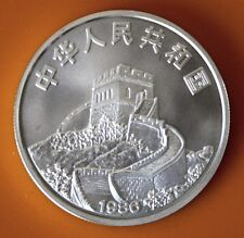 China 5 Yuan 1986 BU Silver Coin - Clipper Ship .900 SILVER w/ Original Box