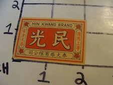 Vintage matchbook labels: MIN KWANG BRAND (#2- smaller)