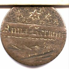 Fantastic Pictorial Love Token * 2 Cents * Church, Sky, Stars * Anna Tiermin !