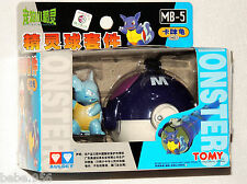 NIB   MB 5  WARTORTLE   POKEMON  POKEBALL POCKET MONSTERS AULDEY  TOMY