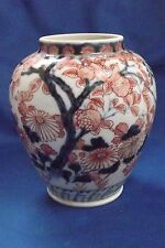 "Antique Chinese  Decorated Porcelain 4 Calligraphy Signed  4 1/2"" Vase or Jar"