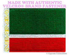 CHECHNYA FLAG PATCH EMBROIDERED RUSSIA CHECHEN Россия w/ VELCRO® Brand Fastener