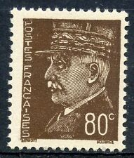 STAMP / TIMBRE FRANCE NEUF N° 512 ** PETAIN
