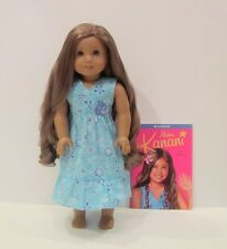 American Girl Kanani Doll GOTY 2011- Retired- Excellent