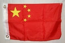 "12x18 12""x18"" Country of China Chinese Boat Flag indoor/outdoor"