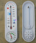 Sale Indoor or Outdoor Thermometer with Hygrometer / Humidity Tool XS02