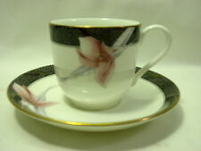 Mikasa Cosmo Demitasse Cup and Saucer Set