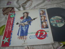 """a941981 Culture Club Japan 12"""" LP Single Miss Me Blind / It's a Miracle"""