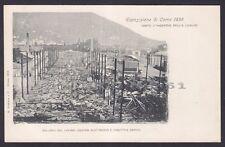 COMO CITTÀ 95 ESPOSIZIONE 1899 - INCENDIO 8 luglio 1899 - A. VOLTA Cartolina