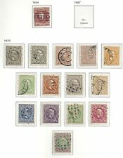 Netherlands Indies stamps 1864 NVPH 1+3-16  CANC  VF  Cat.Value $520