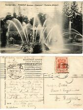 CPA Peterhof St. PETERSBOURG Fontaine Simson. Russia (309928)