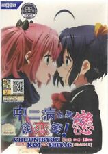 DVD Love, Chunibyo & Other Delusions + Free Shipping