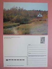 Sowjetunion Ganzsache Postkarte von 1984 mit Wertstempel / Fluss Wolga Quelle