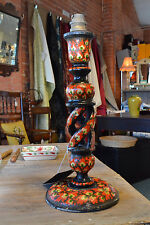 Antique/vintage Kashmir Indian lamp hand painted papier mache