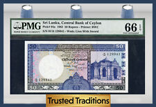 TT PK 94a 1982 SRI LANKA 50 RUPEES PMG 66 EPQ GEM POP ONE FINEST KNOWN!