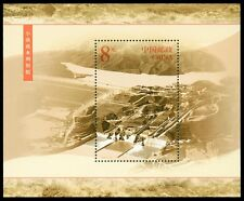 China Stamp 2002-12M Hydroelectricity Works on the Yellow River S/S MNH
