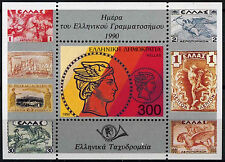 Greece 1990 SG#MS1872 Stamp Day MNH M/S #D40447