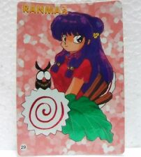 RAMNA 1/2 - STIKERS-LASER CARDS - n° 29