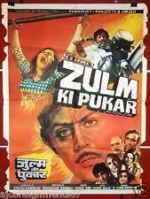 Zulm Ki Pukar {Ranjeeta Kaur} Bollywood Hindi Original Movie Poster 70s
