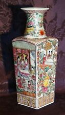 ANTIQUE 19C CHINESE FAMILLE ROSE SQUARE PORCELAIN POLICHROME PAINTED VASE #2