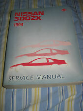 1994 NISSAN 300ZX SERVICE MANUAL SHOP REPAIR FACTORY Z32 series
