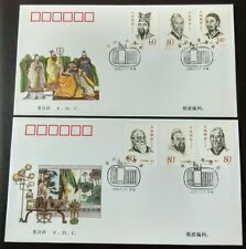 China 2000-20 Ancient Thinkers 古代思想家 6v Stamps FDC