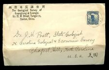 CHINA 1925 JUNK 10c SOLO FRANKING CANTON to USA NC...GEOLOGICAL SURVEY ENVELOPE
