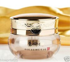 Danahan Hyoyong Deep Wrinkle Neck Cream 50ml Brand New Free Shipping