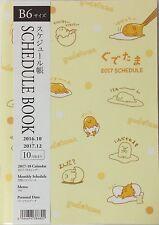 Gudetama Japanese Schedule Calender Planner Notebook B6Size 2017' 12month Sanrio