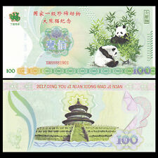 China The Panda Of Rare Animal ,Fancy Test Note, 2017, COMM. UNC