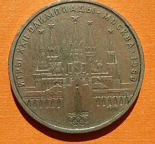 Russia (USSR) 1 Ruble 1978 Moscow Olympics 1980