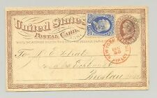United States c. 1873 usage to Germany, to Breslau, Prussia (now in Poland)